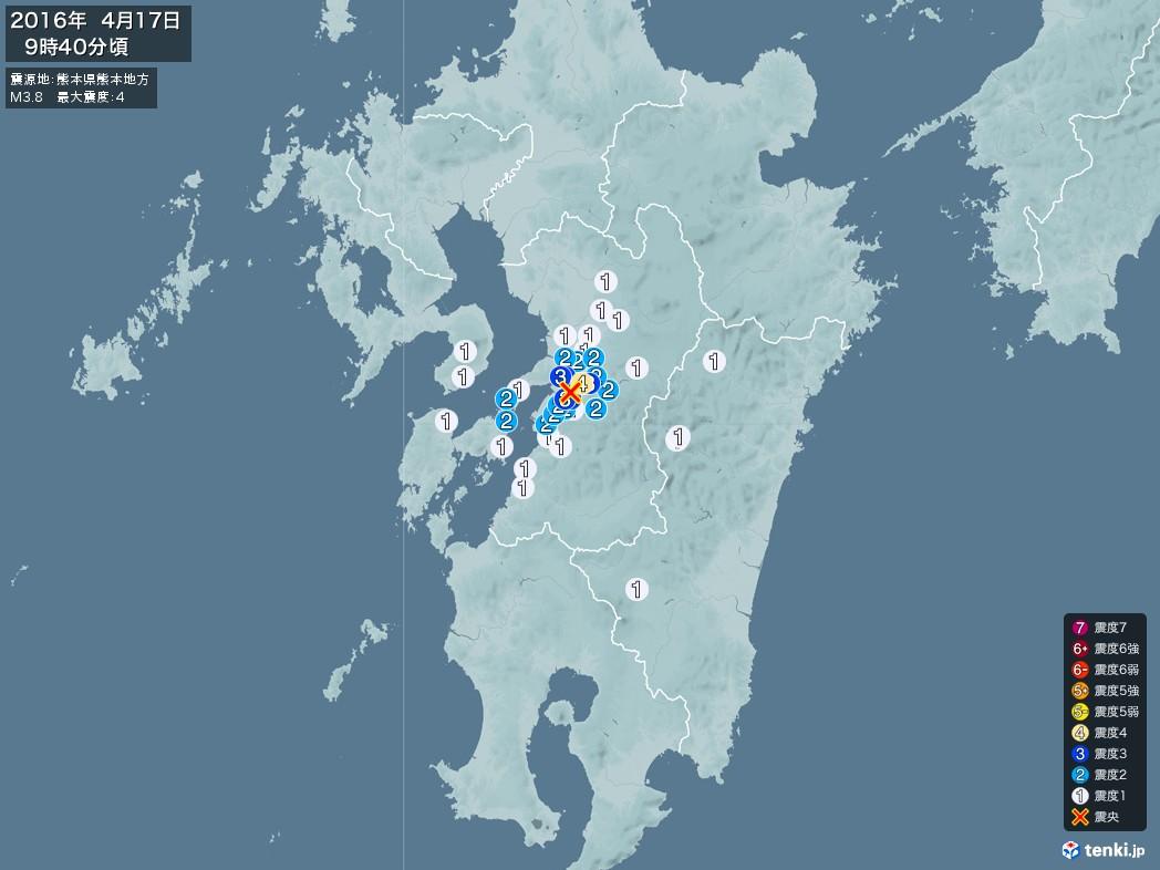 地震情報 2016年04月17日 09時40分頃発生 最大震度:4 震源地:熊本県熊本地方(拡大画像)