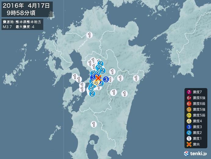 地震情報(2016年04月17日09時58分発生)