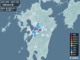 2016年04月17日09時58分頃発生した地震