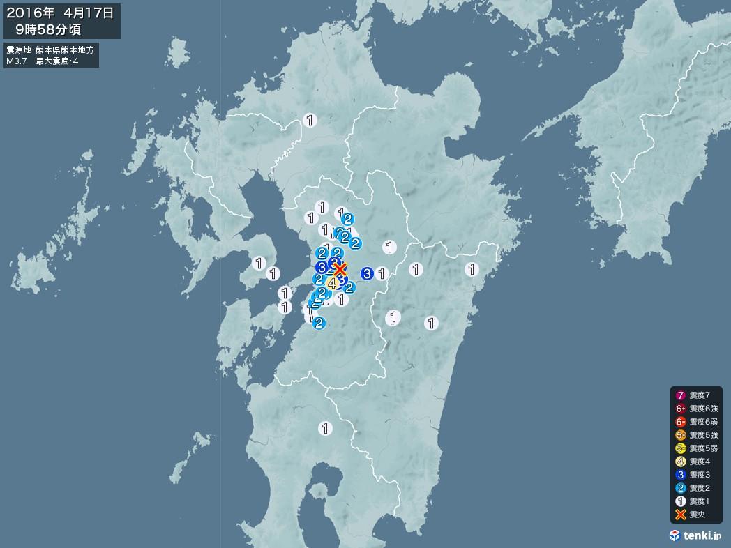 地震情報 2016年04月17日 09時58分頃発生 最大震度:4 震源地:熊本県熊本地方(拡大画像)