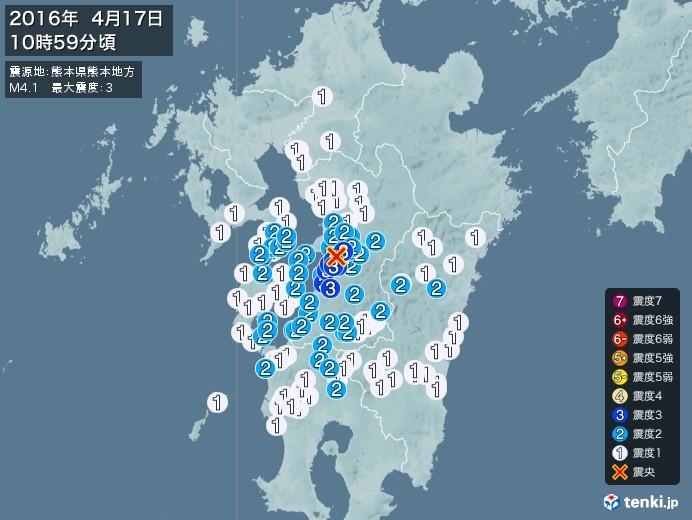 地震情報(2016年04月17日10時59分発生)