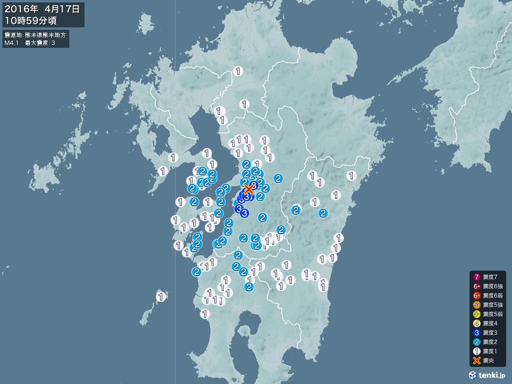 地震情報 2016年04月17日 10時59分頃発生 最大震度:3 震源地:熊本県熊本地方(拡大画像)