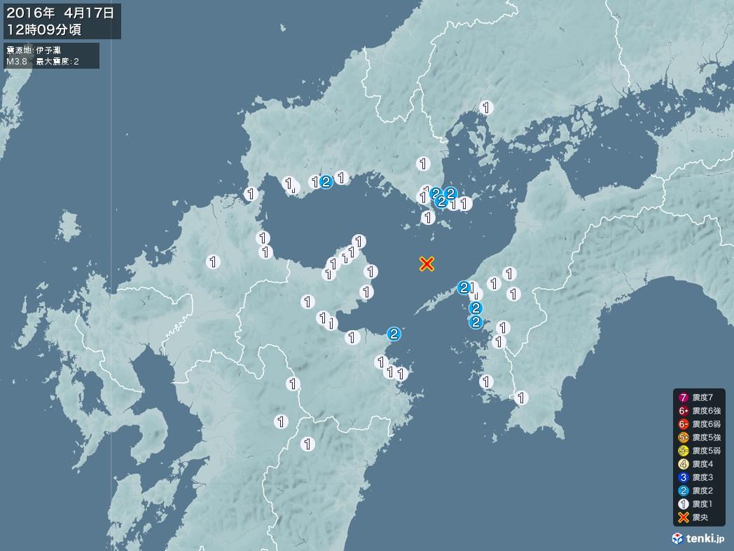 地震情報 2016年04月17日 12時09分頃発生 最大震度:2 震源地:伊予灘(拡大画像)