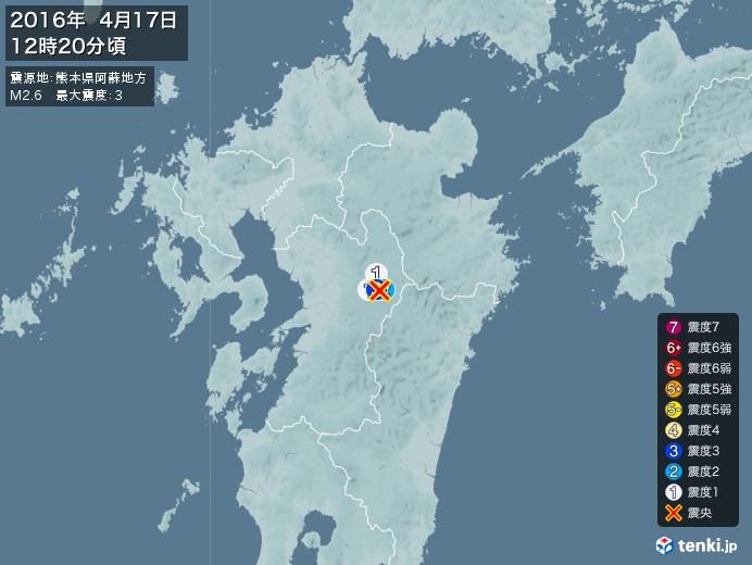 地震情報(2016年04月17日12時20分発生)