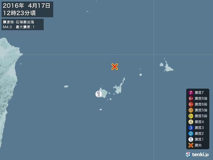 地震情報(2016年04月17日12時23分発生)