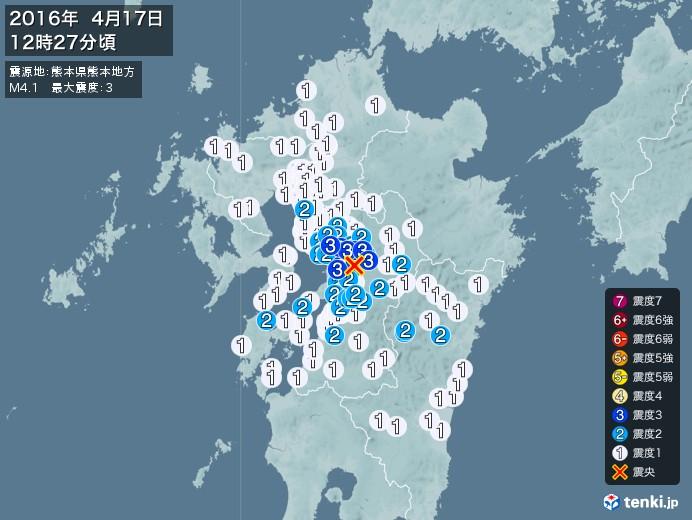 地震情報(2016年04月17日12時27分発生)