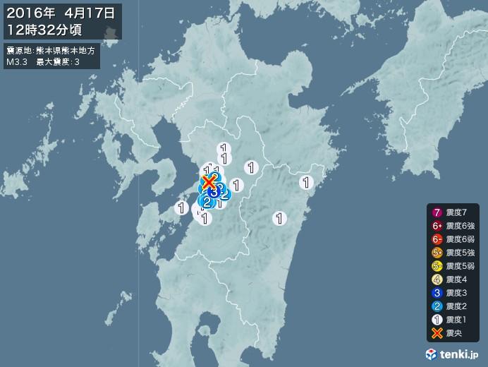 地震情報(2016年04月17日12時32分発生)