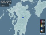 2016年04月17日13時38分頃発生した地震