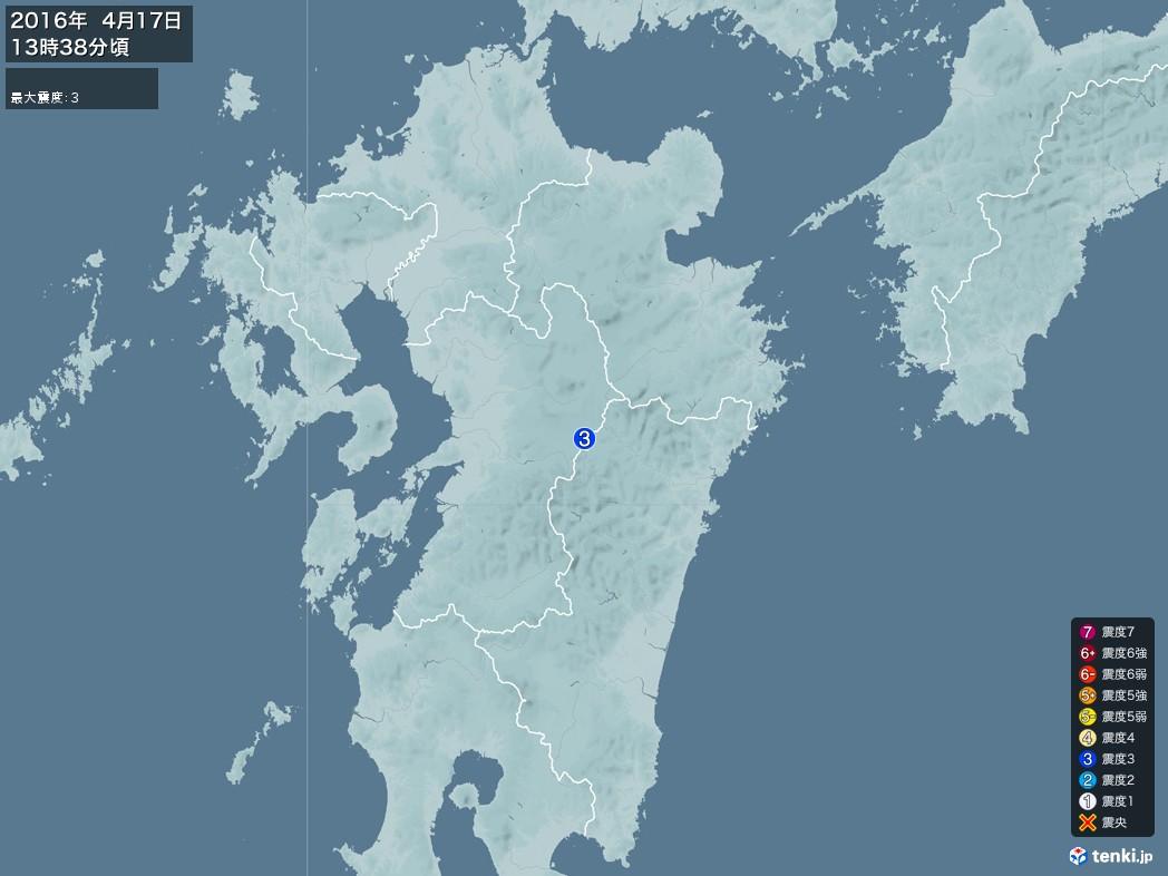 地震情報 2016年04月17日 13時38分頃発生 最大震度:3(拡大画像)
