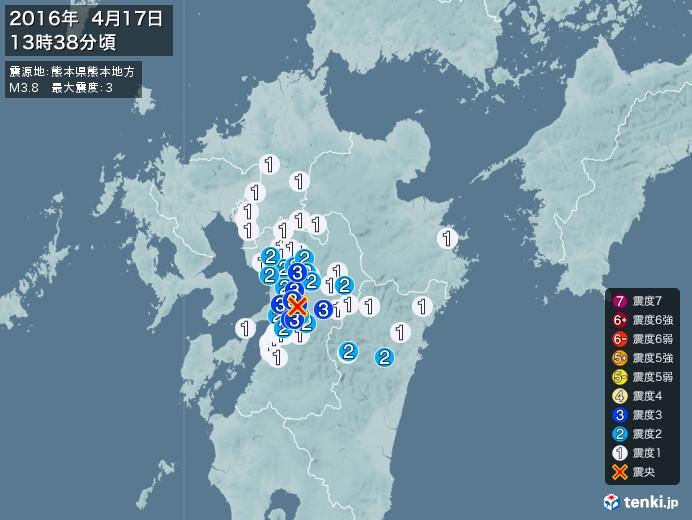 地震情報(2016年04月17日13時38分発生)