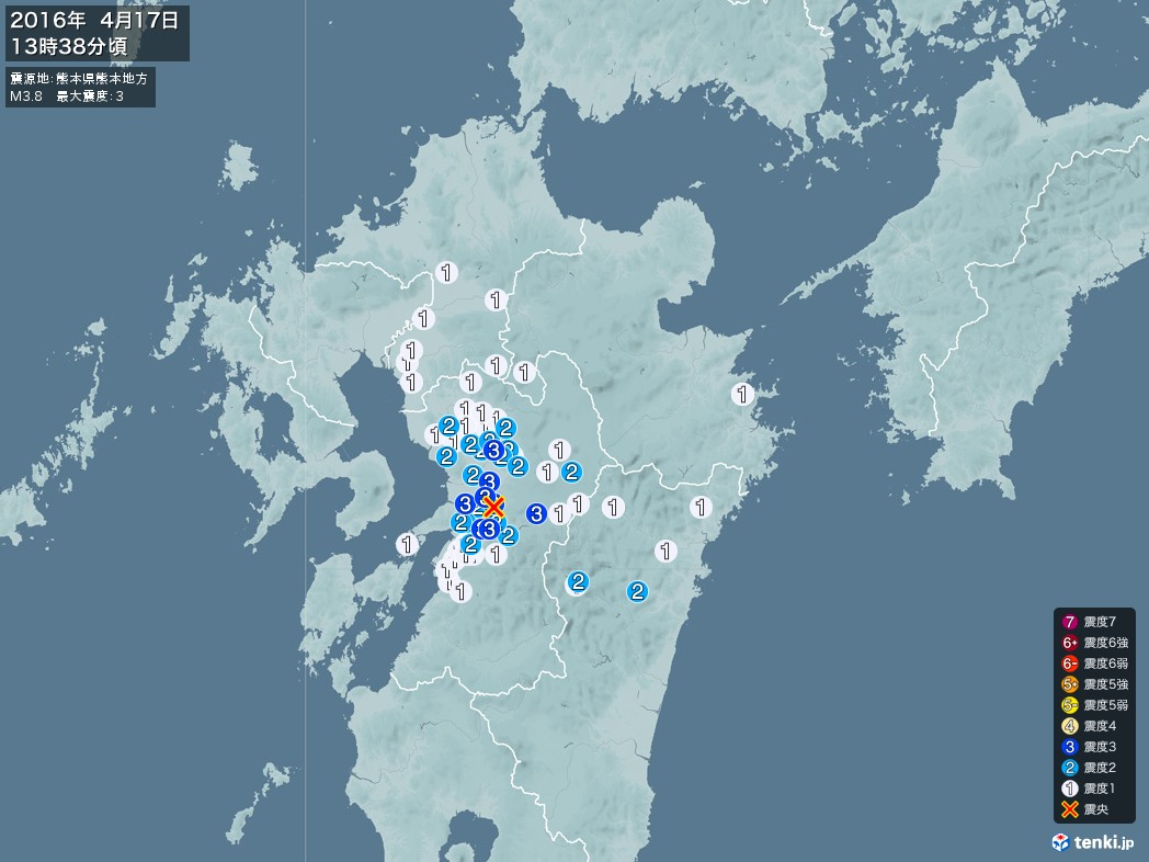 地震情報 2016年04月17日 13時38分頃発生 最大震度:3 震源地:熊本県熊本地方(拡大画像)