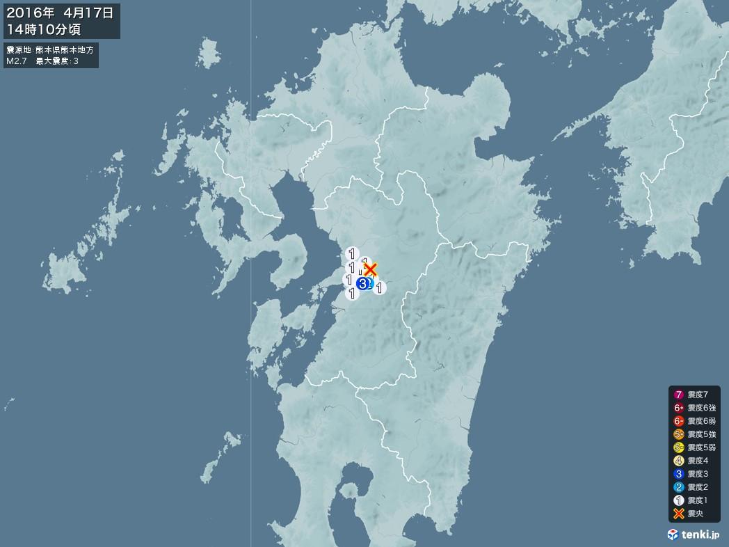 地震情報 2016年04月17日 14時10分頃発生 最大震度:3 震源地:熊本県熊本地方(拡大画像)