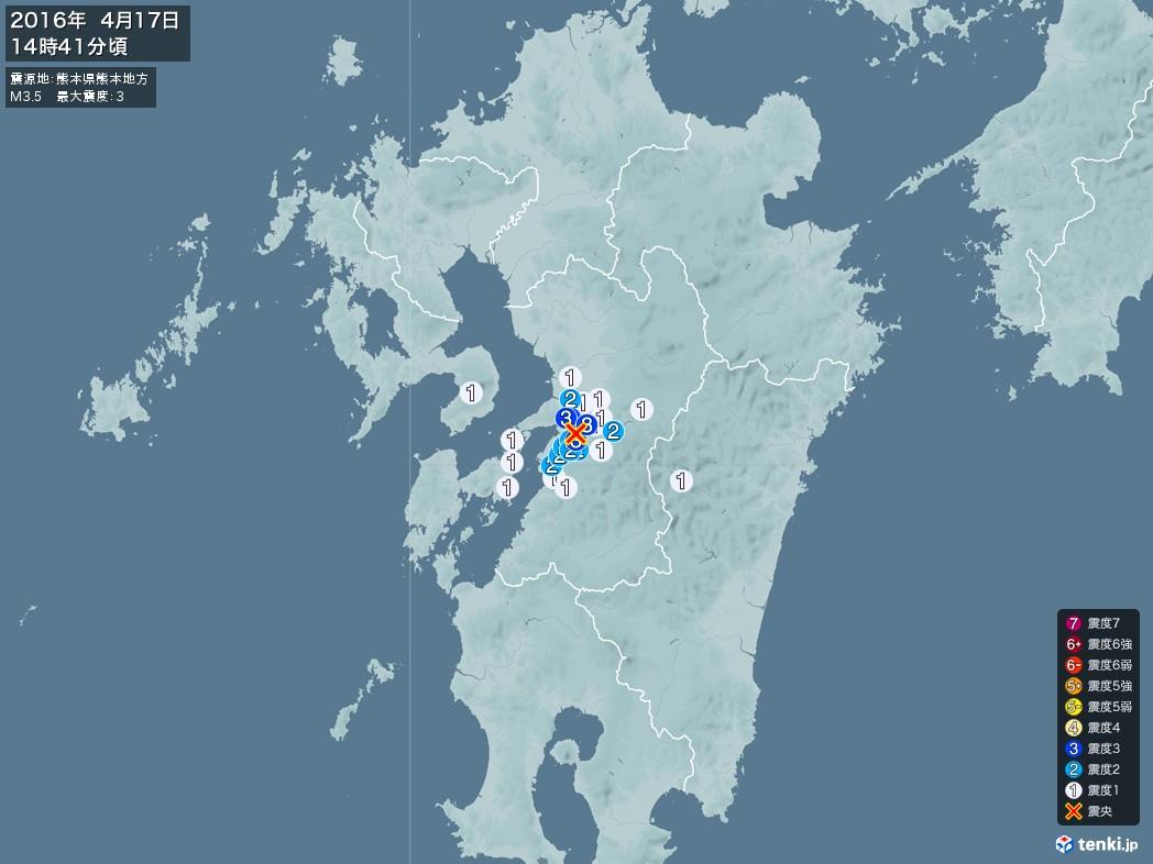 地震情報 2016年04月17日 14時41分頃発生 最大震度:3 震源地:熊本県熊本地方(拡大画像)