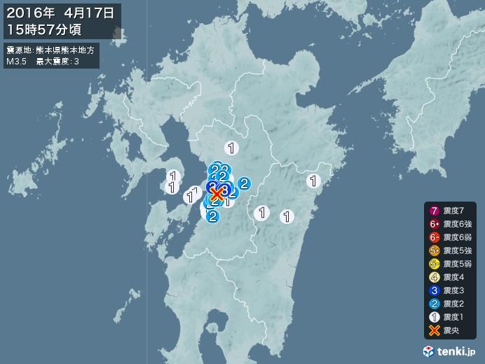 地震情報(2016年04月17日15時57分発生)