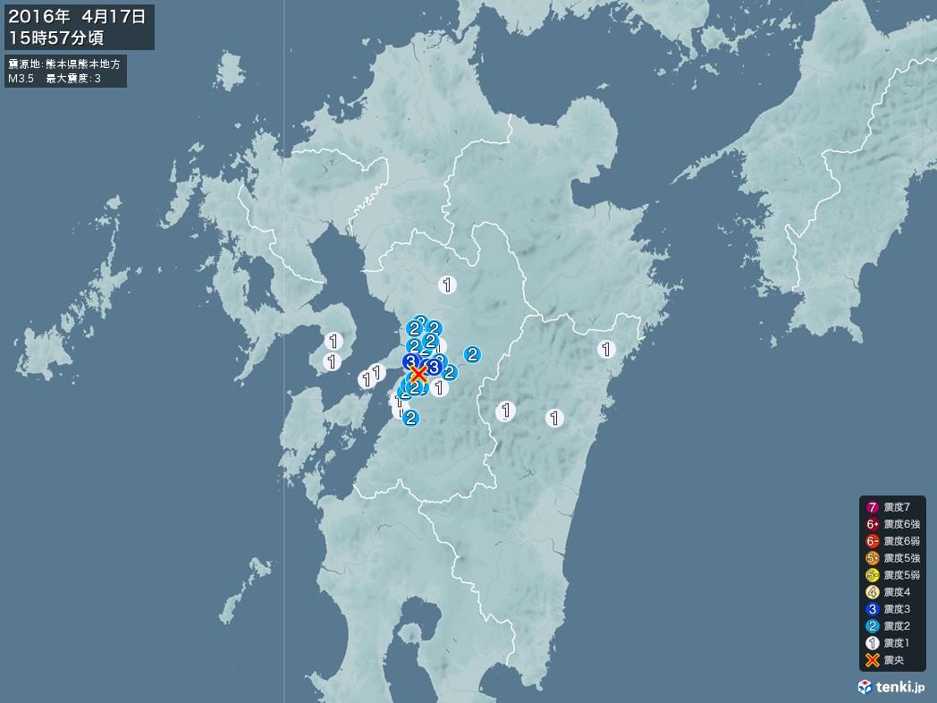 地震情報 2016年04月17日 15時57分頃発生 最大震度:3 震源地:熊本県熊本地方(拡大画像)