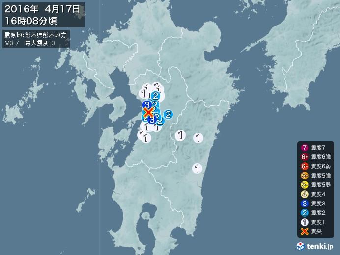 地震情報(2016年04月17日16時08分発生)