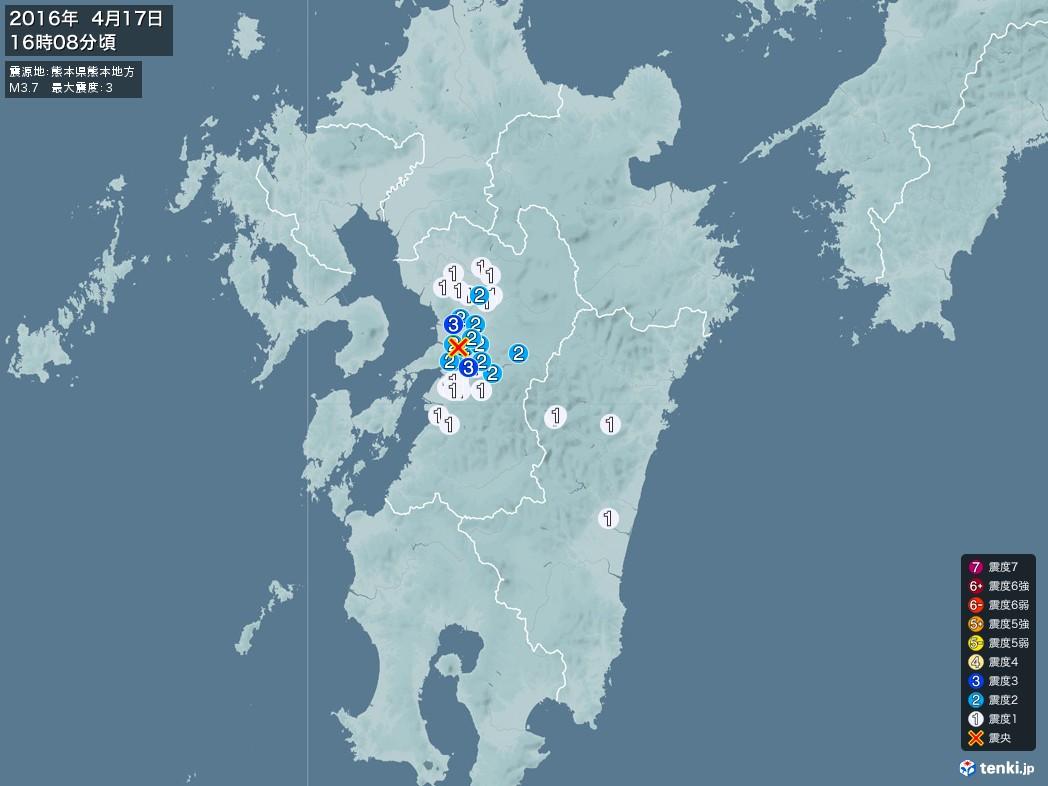 地震情報 2016年04月17日 16時08分頃発生 最大震度:3 震源地:熊本県熊本地方(拡大画像)