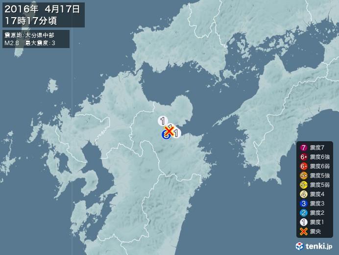 地震情報(2016年04月17日17時17分発生)