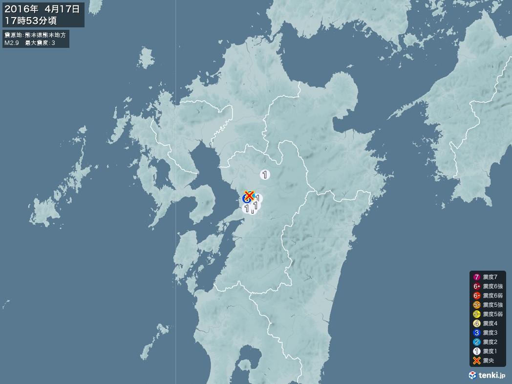 地震情報 2016年04月17日 17時53分頃発生 最大震度:3 震源地:熊本県熊本地方(拡大画像)