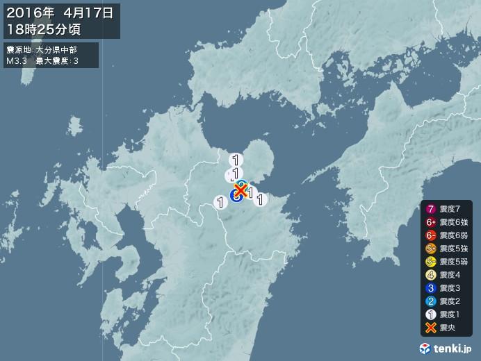 地震情報(2016年04月17日18時25分発生)