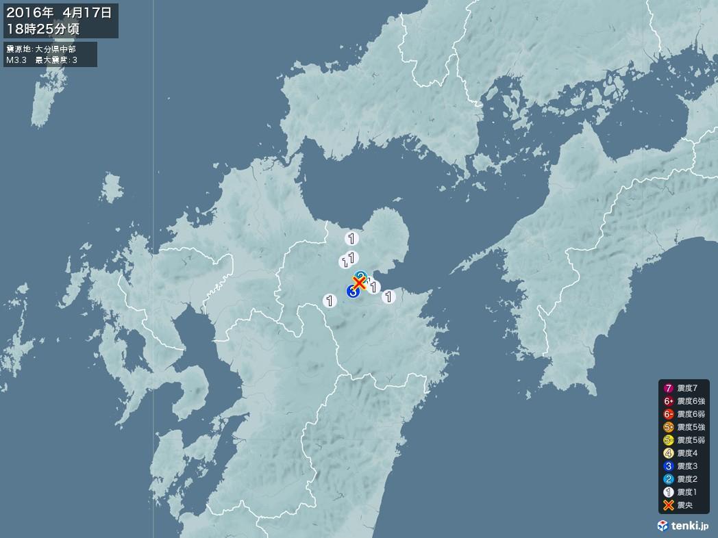 地震情報 2016年04月17日 18時25分頃発生 最大震度:3 震源地:大分県中部(拡大画像)