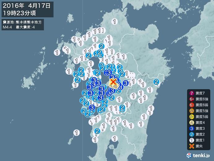 地震情報(2016年04月17日19時23分発生)
