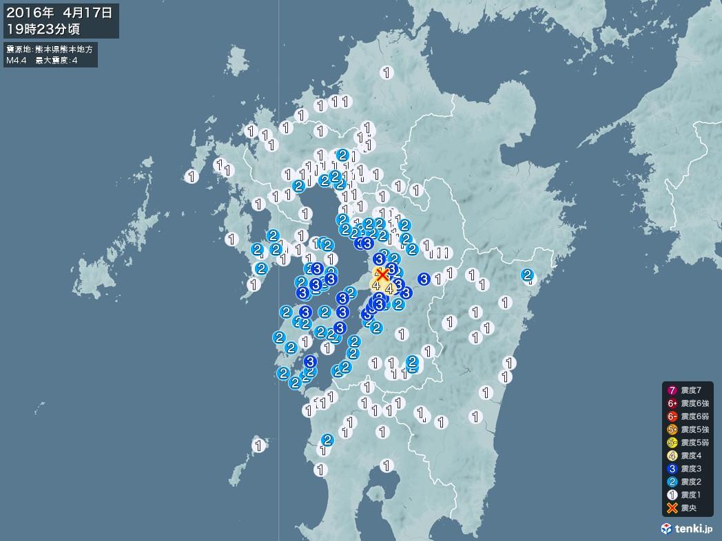 地震情報 2016年04月17日 19時23分頃発生 最大震度:4 震源地:熊本県熊本地方(拡大画像)