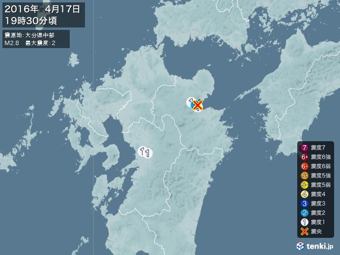 地震情報(2016年04月17日19時30分発生)