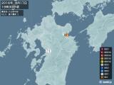 2016年04月17日19時30分頃発生した地震