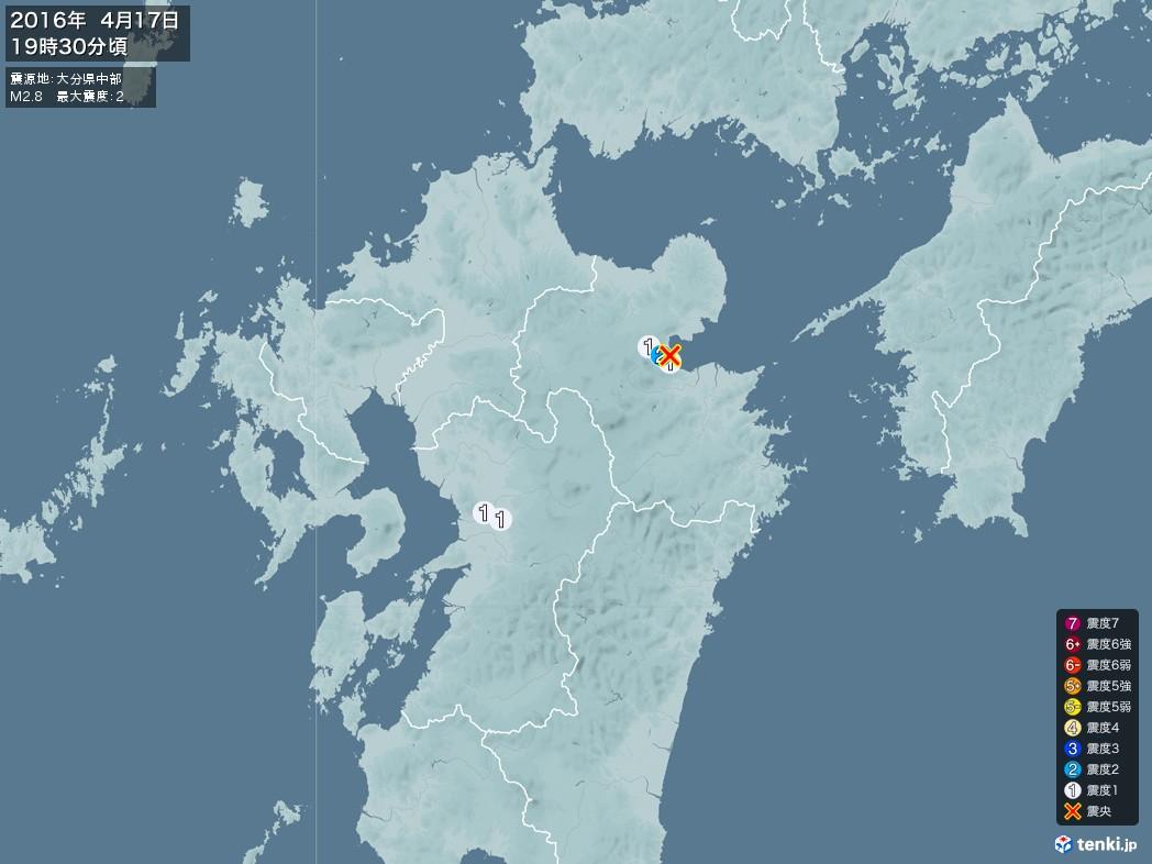 地震情報 2016年04月17日 19時30分頃発生 最大震度:2 震源地:大分県中部(拡大画像)