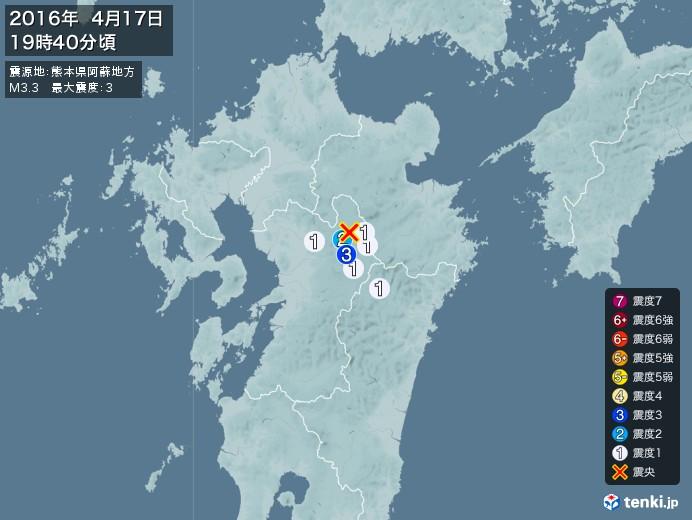 地震情報(2016年04月17日19時40分発生)