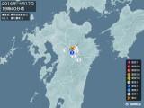 2016年04月17日19時40分頃発生した地震