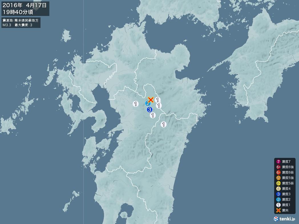 地震情報 2016年04月17日 19時40分頃発生 最大震度:3 震源地:熊本県阿蘇地方(拡大画像)