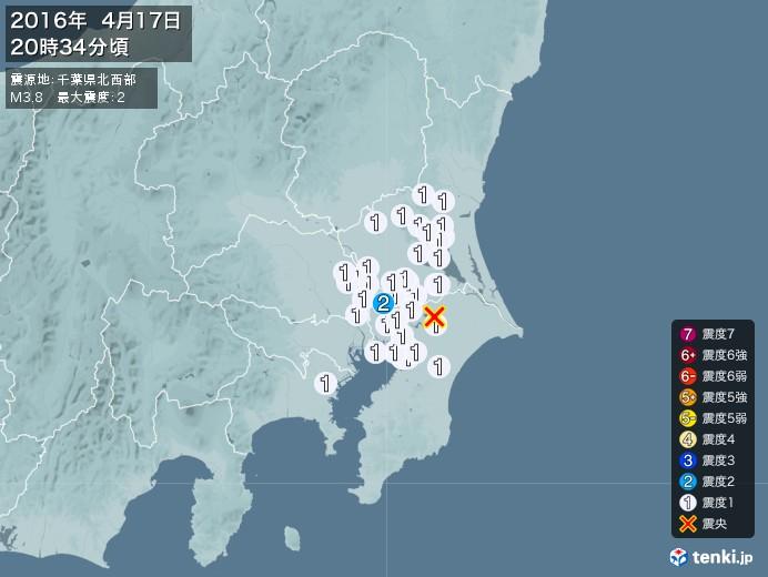 地震情報(2016年04月17日20時34分発生)