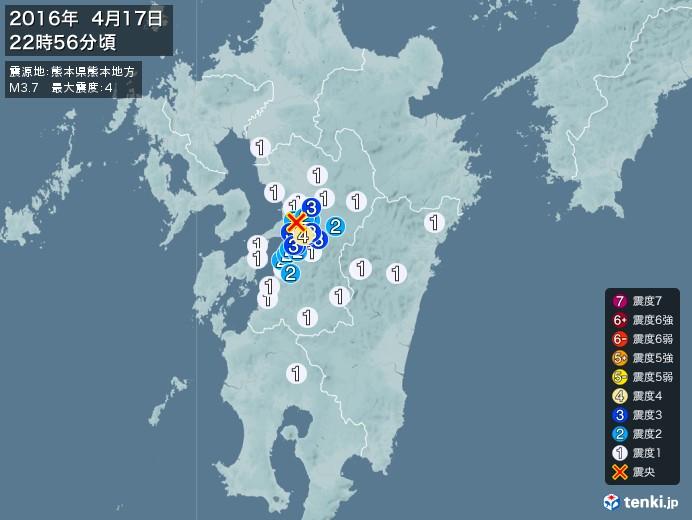 地震情報(2016年04月17日22時56分発生)