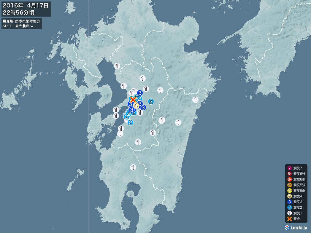 地震情報 2016年04月17日 22時56分頃発生 最大震度:4 震源地:熊本県熊本地方(拡大画像)