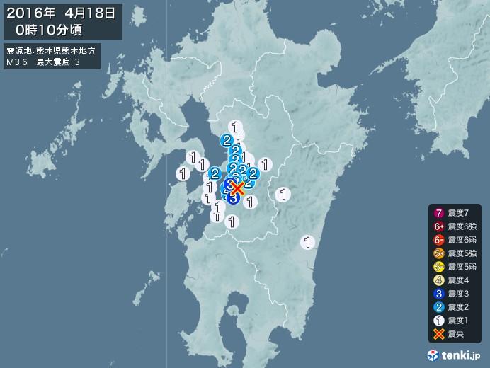 地震情報(2016年04月18日00時10分発生)