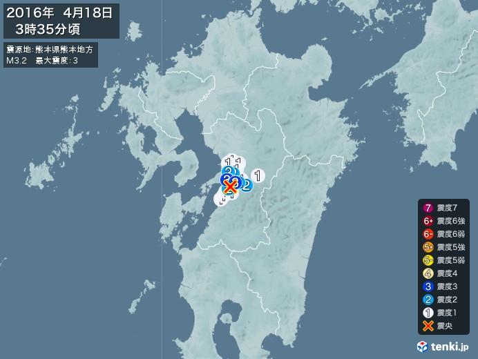 地震情報(2016年04月18日03時35分発生)