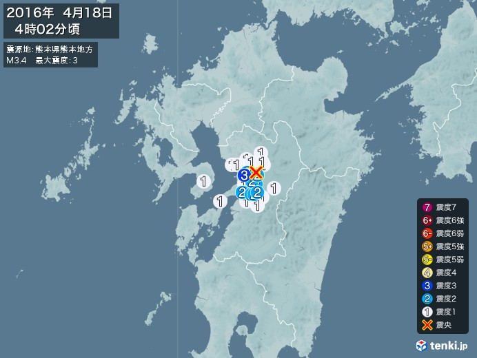 地震情報(2016年04月18日04時02分発生)