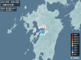 2016年04月18日04時02分頃発生した地震