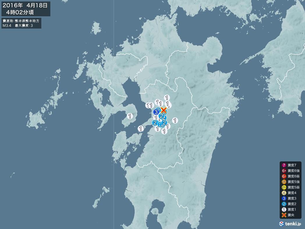 地震情報 2016年04月18日 04時02分頃発生 最大震度:3 震源地:熊本県熊本地方(拡大画像)