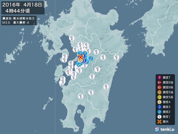 地震情報(2016年04月18日04時44分発生)