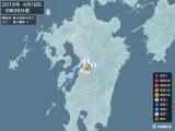 2016年04月18日05時39分頃発生した地震