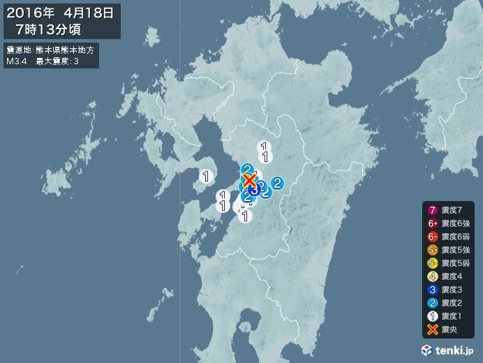 地震情報(2016年04月18日07時13分発生)