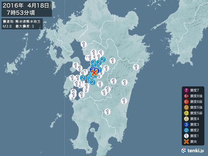 地震情報(2016年04月18日07時53分発生)