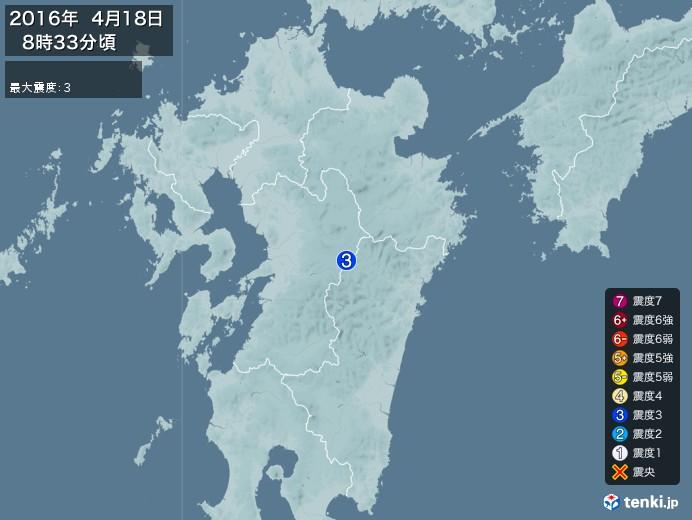 地震情報(2016年04月18日08時33分発生)