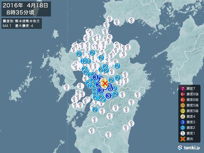地震情報(2016年04月18日08時35分発生)