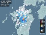 2016年04月18日08時35分頃発生した地震