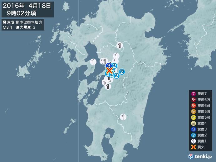 地震情報(2016年04月18日09時02分発生)