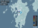 2016年04月18日09時02分頃発生した地震